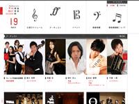 TVMAN UNION MUSIC DIVISION