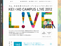 KEI×HO CAMPUS L!VE 2012
