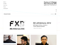 Factory of X Design, Keio University SFC